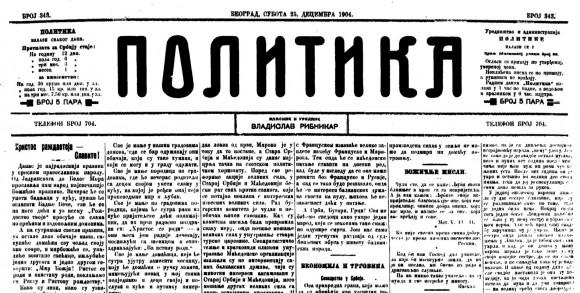 Naslovna strana Politike od 25. decembra 1904. godine, Foto: Arhiva Narodne biblioteke Srbije