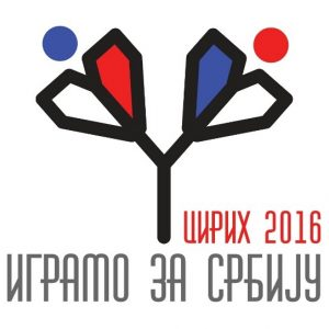 3.Лого 2016